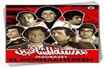 Best  theatre Arabic